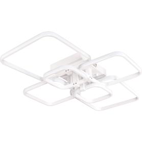 Люстра светодиодная Twister 10238/6 100 Вт 6500 Лм с пультом ДУ