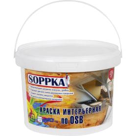 Краска интерьерная Soppka OSB, 2.5 л