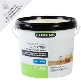 Краска для стен в спальне и гардеробной Luxens база A 5 л