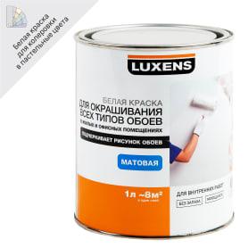 Краска для обоев Luxens база A 1 л
