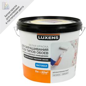 Краска для обоев Luxens база A 5 л
