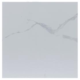Плитка напольная Palmira Blanco, 45х45 см, 1.42 м2