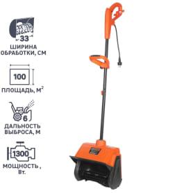 Снегоуборщик электрический Carver STE 1333