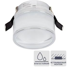 Светильник встраиваемый светодиодный Escada Verona 5 Вт IP44