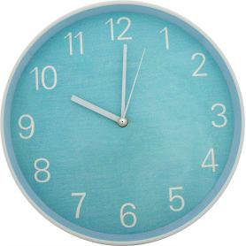 Часы настенные «Хай-тек», 30.2 см
