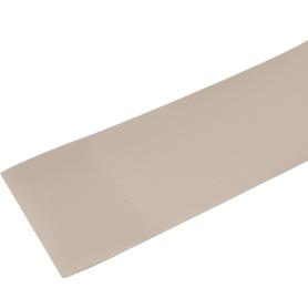 Ламели для вертикальных жалюзи «Плайн» 280 см, цвет светло-бежевый, 5 шт.