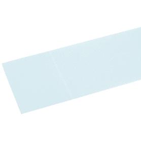 Ламели для вертикальных жалюзи «Плайн» 280 см, цвет ментол, 5 шт.