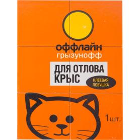 Ловушка картонная клеевая от крыс Оффлайн