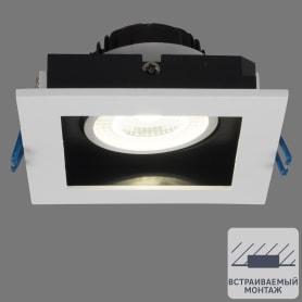 Светильник встраиваемый светодиодный Otos квадратный, 5 Вт, 400 Лм, 4000 К, цвет белый/чёрный