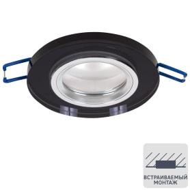 Светильник встраиваемый Bohemia 512171, GU5.3x50 Вт, цвет чёрный