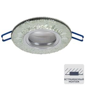 Светильник встраиваемый со светодиодной подсветкой Emilia 51270, GU5.3x50 Вт, цвет прозрачный