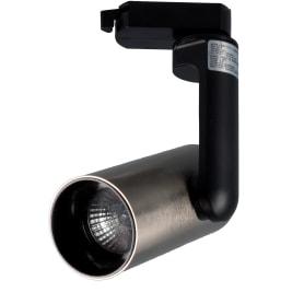 Трековый светильник «Nostro» со сменной лампой GU10 50 Вт, 2 м², цвет никель