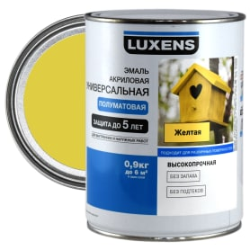 Эмаль универсальная Luxens 0.9 кг жёлтая