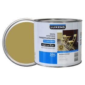 Эмаль универсальная Luxens 2.5 кг. песочный