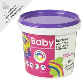Краска для детской комнаты Радуга база A 0.9 л