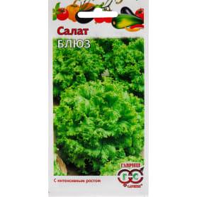 Семена Салат Блюз листовой 0.5 г