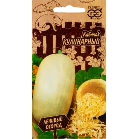 Семена Кабачок кулинарный «Ленивый огород», 0.3 г