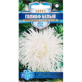 Астра «Голиаф белый» игольчатая, 0.3 г