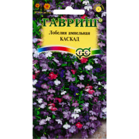 Лобелия Каскад, ампельная смесь 0.05 г