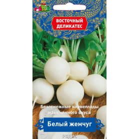 Редис «Белый жемчуг» (А), 5 г