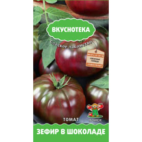 Томат Вкуснотека «Зефир в шоколаде» (А), 12 г