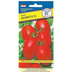 Семена Томат «Бенито» F1