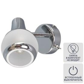 Спот поворотный Largo, 1 лампа, 2 м², цвет хром