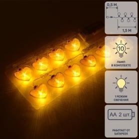 Гирлянда светодиодная «Сердце» на батарейках цвет хром/золото