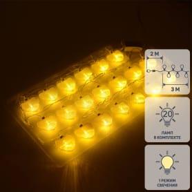 Гирлянда светодиодная «Сердце» электрическая цвет хром/золото