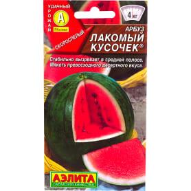 Семена Арбуз «Лакомый кусочек», 1 г