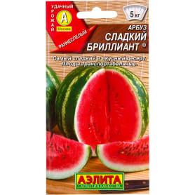 Семена Арбуз «Сладкий бриллиант», 1 г