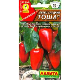 Семена Перец сладкий «Тоша», 0.2 г