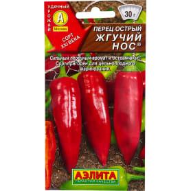 Семена Перец острый «Жгучий нос», 0.2 г
