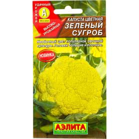 Семена Капуста цветная «Зелёный сугроб», 0.15 г