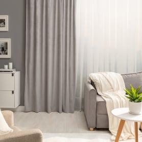 Штора на ленте «Dubbo Granit», 200х280 см, цвет серый