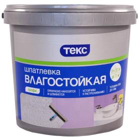 Шпатлевка влагостойкая Текс Профи 3 л