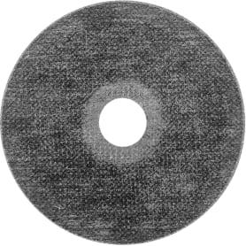 Круг отрезной по нержавеющей стали Metabo SP-Novorapid, D115 мм