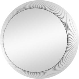 Зеркало Alba Classic 1-700 с подсветкой  Ø70 см