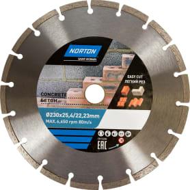 Диск алмазный по бетону Norton, 230х22.2 мм