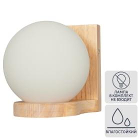 Настенный светильник влагозащищённый 16-02, тёплый белый свет, цвет бук