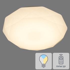 Светильник светодиодный с пультом управления «Polaris», 21.5 18 м², с диммером, холодный белый свет, цвет белый