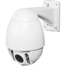Камера видеонаблюдения уличная Vstarcam C8833WIP(x4) поворотная