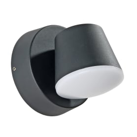 Бра уличное светодиодное Elegante, цвет черный
