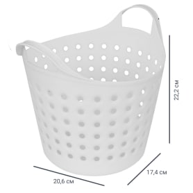 Корзинка Soft 4.1 л, цвет белый