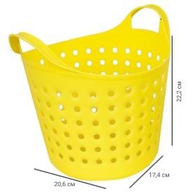 Корзинка Soft 4.1 л, цвет желтый