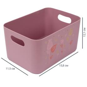 98fc50ef586e Емкости для хранения - купить коробки для хранения вещей в Москве и ...