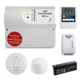 Набор GSM сигнализации «Контроль аварийных ситуаций» ИПРО ИПРо-6