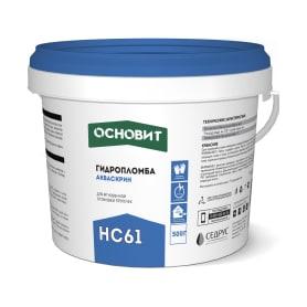 Гидропломба Основит «Акваскрин» HC61 0.5 кг