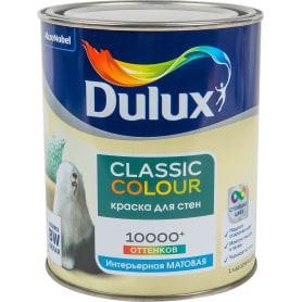 Краска для стен и потолков Dulux Classic Colour база BW 1 л