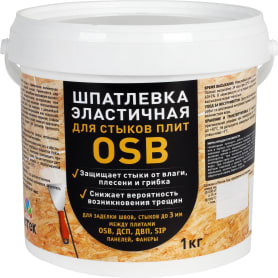 Шпаклёвка эластичная для стыков плит OSB 1 кг